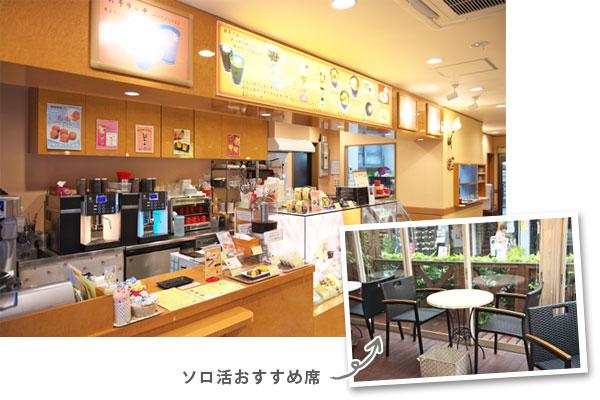 ふなわかふぇ 浅草店