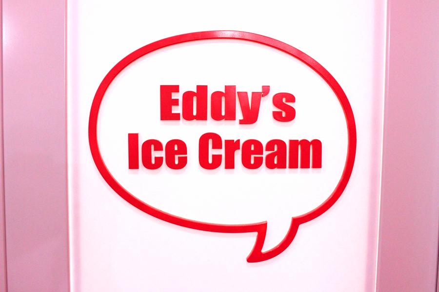 Eddy's Ice Cream