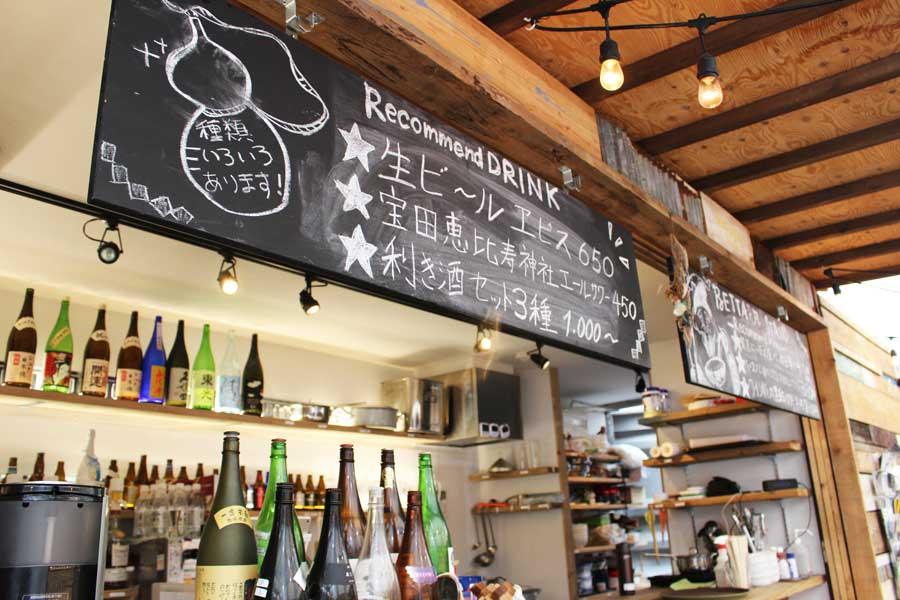 「BETTARA STAND 日本橋」カフェ