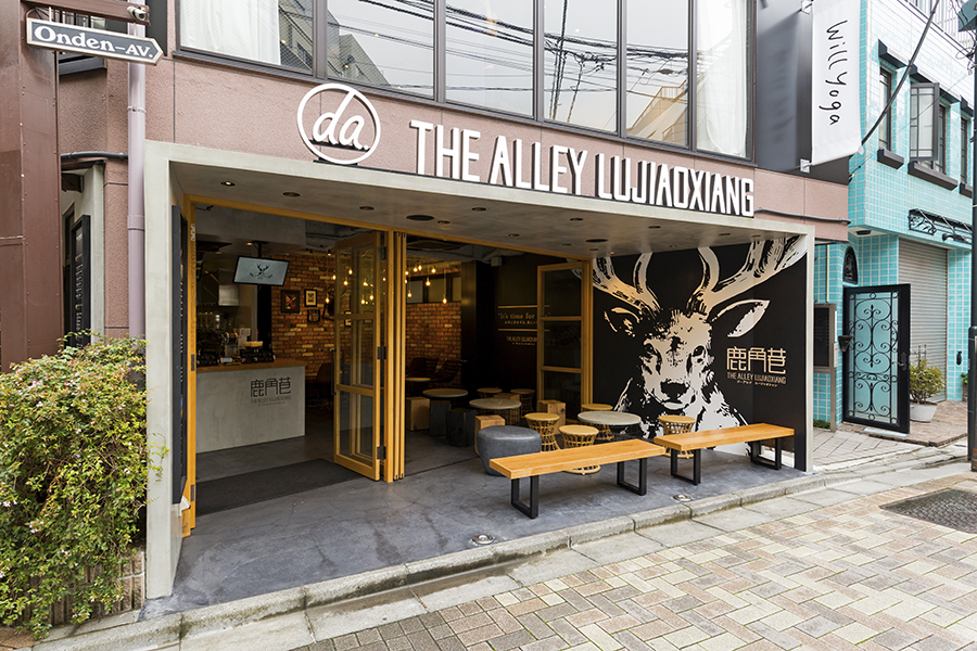 THE ALLEY LUJIAOXIANG 表参道店