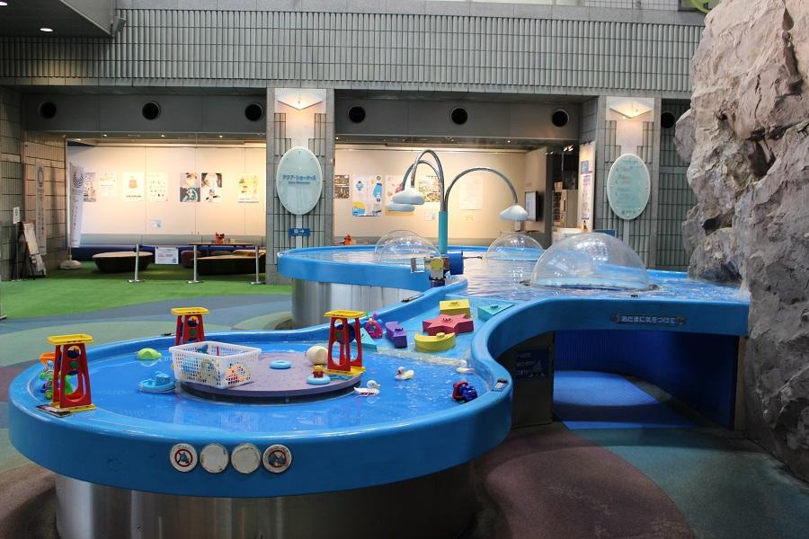 東京都水の科学館アクアパーク