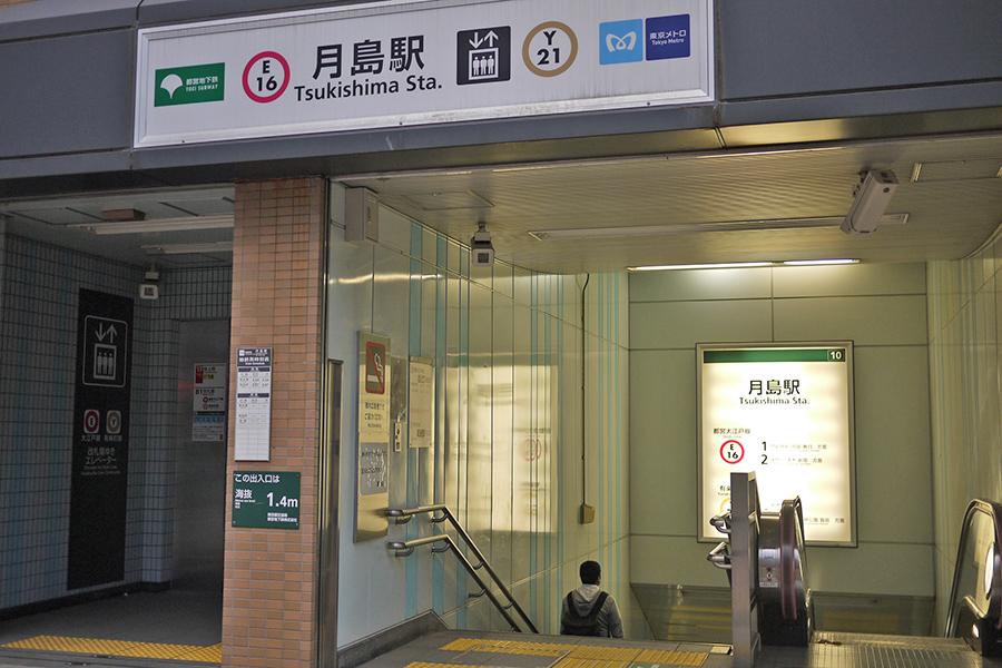 京はやしや最寄駅