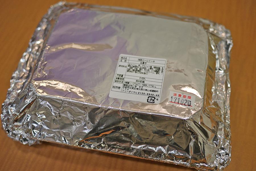 京はやしやロールケーキパッケージ