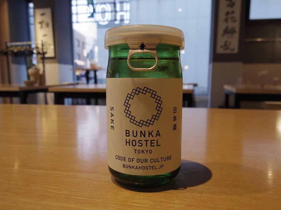 BUNKA HOSTEL TOKYO日本酒