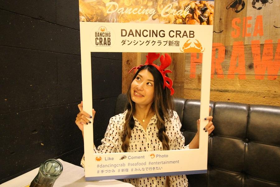 DANCING CRAB 東京フォトジェニック