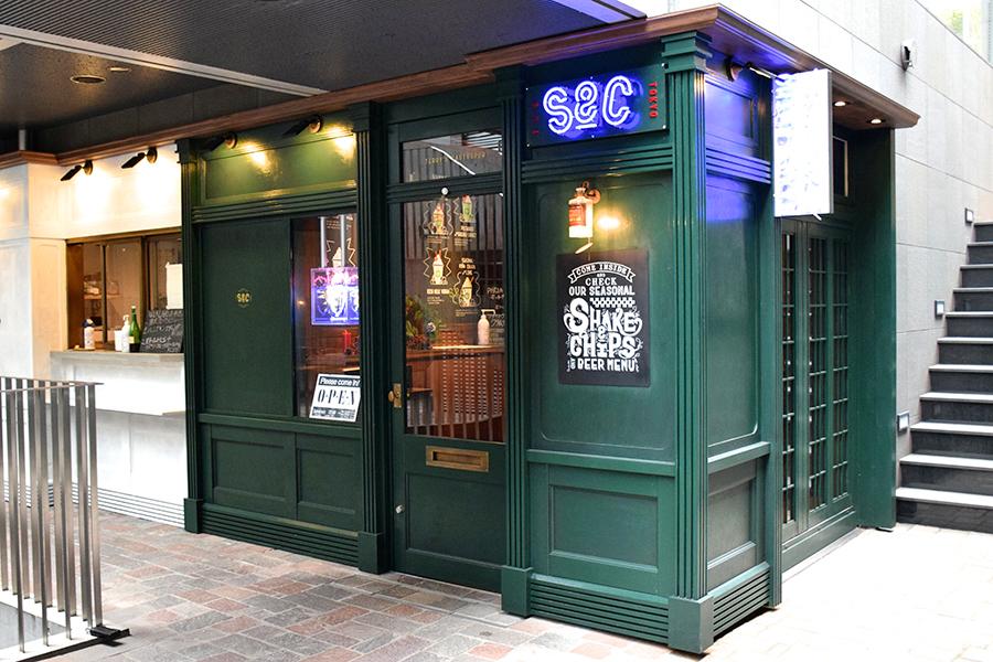 THE SHAKE&CHIPS TOKYO 外観