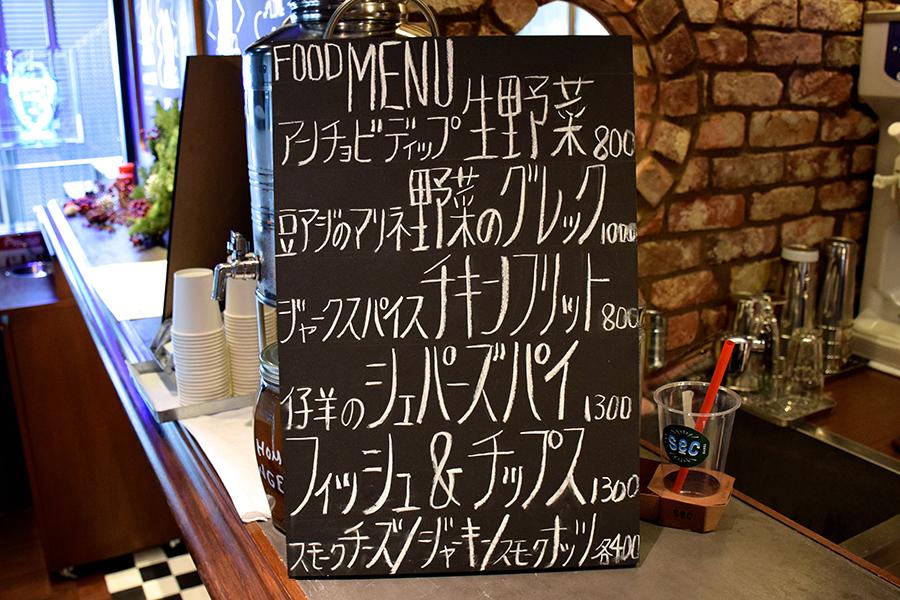 THE SHAKE&CHIPS TOKYO フードメニュー