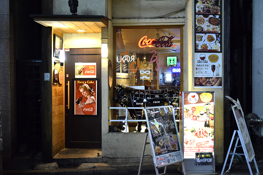 ChaCha横浜駅西口店 外観