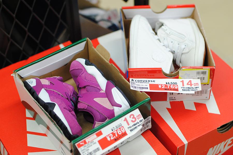 ABC MART アウトレット五反田TOC店 子ども用の靴