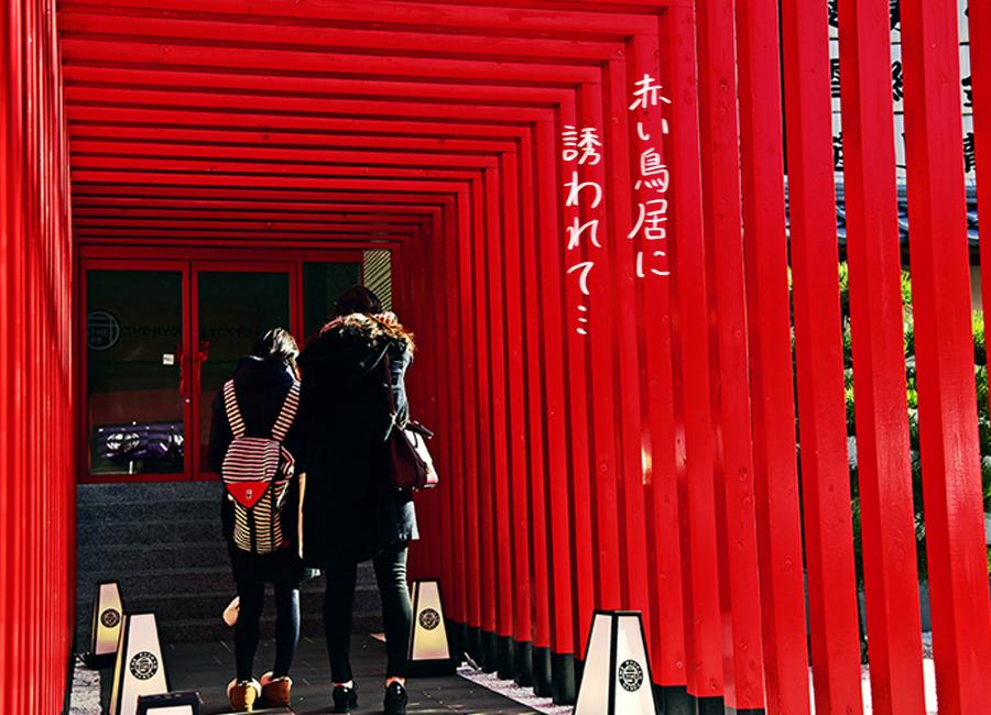 Gensen Cafe 入口