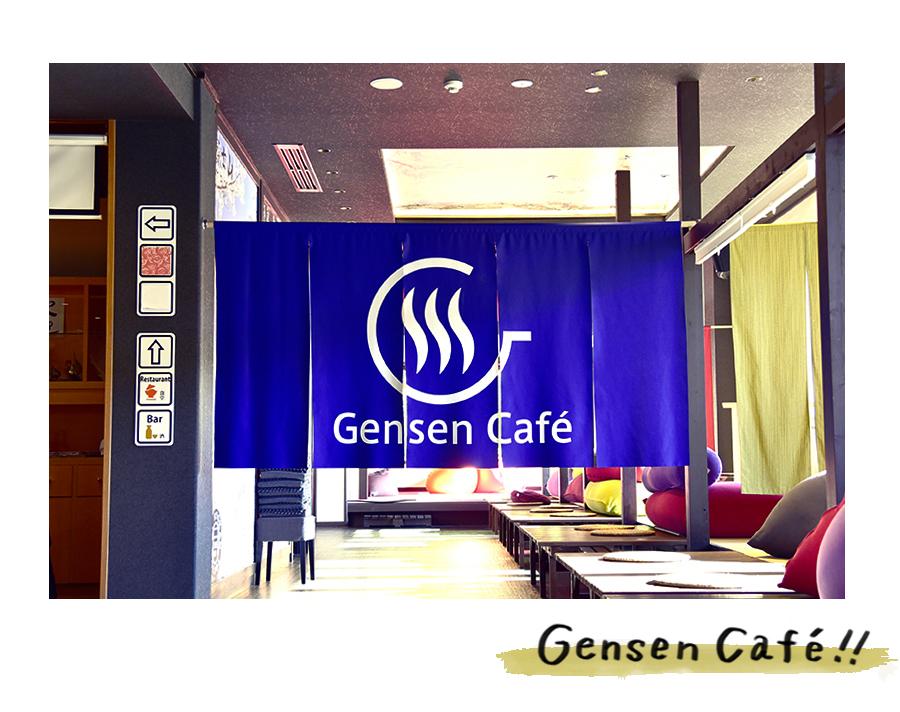Gensen Cafe のれん