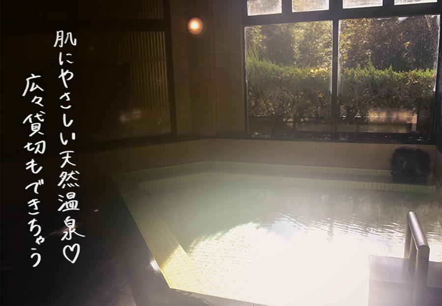 Gensen Cafe 温泉