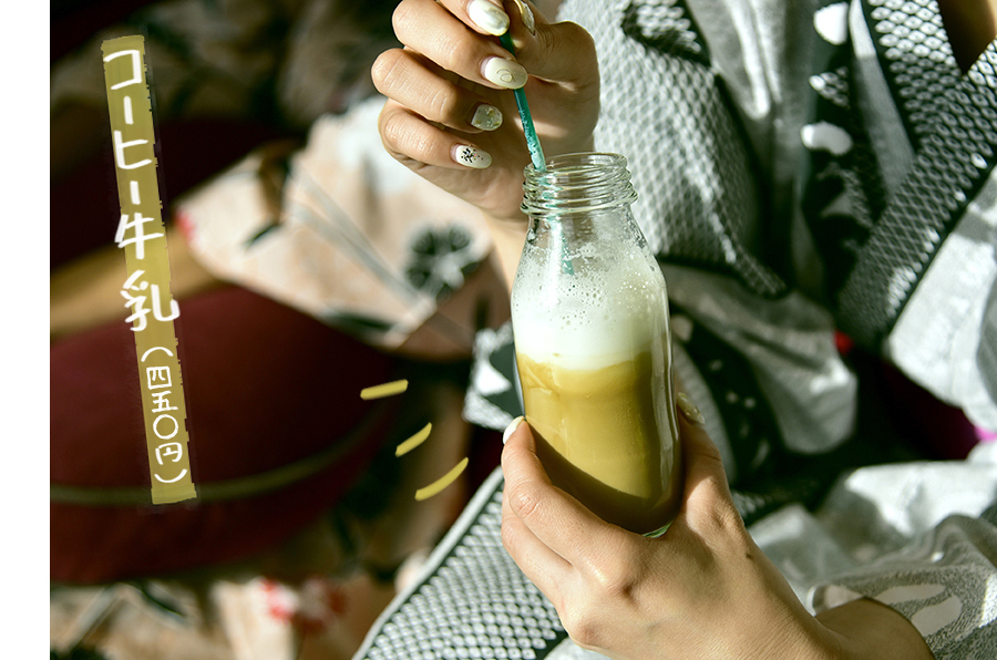 Gensen Cafe コーヒー牛乳