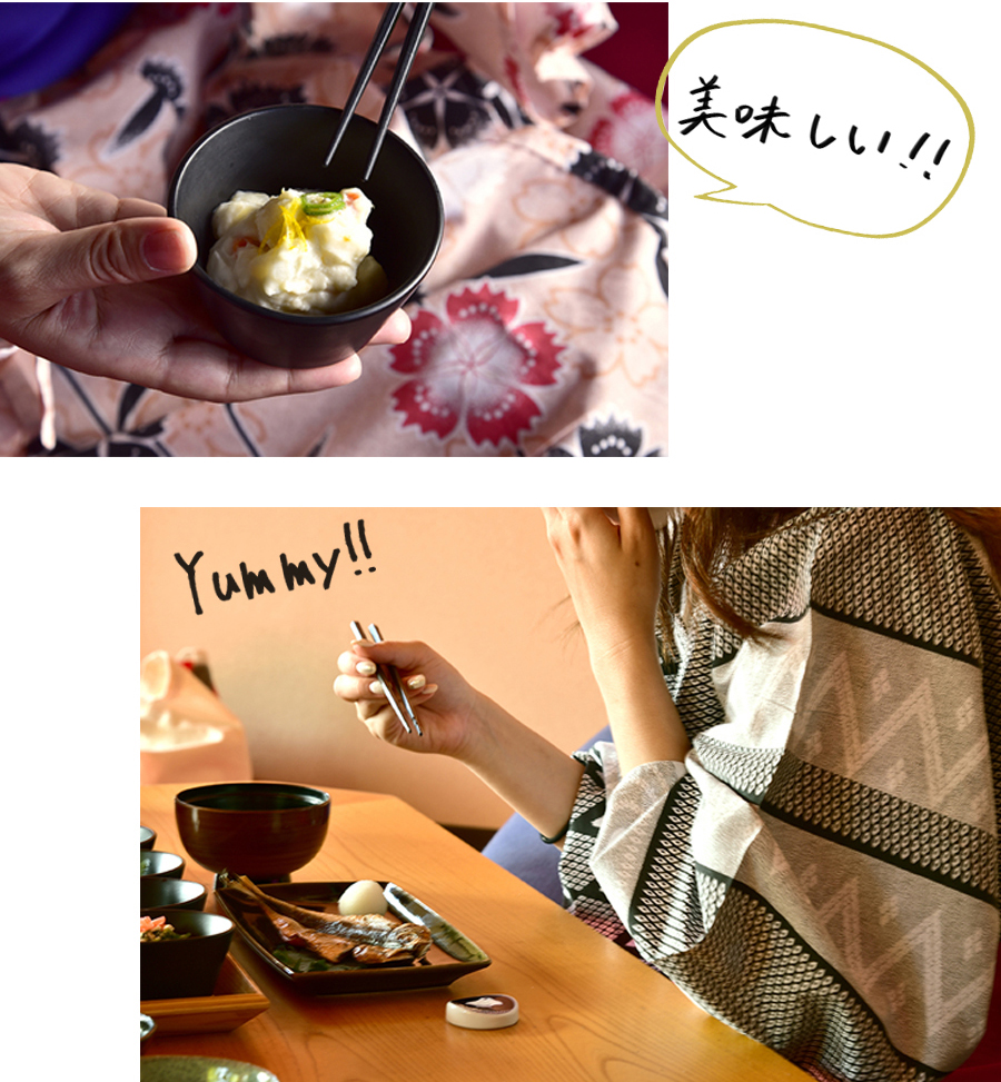 Gensen Cafe 食べる