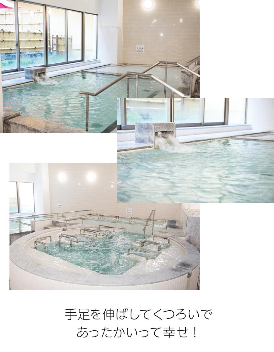 テルマー湯大浴場