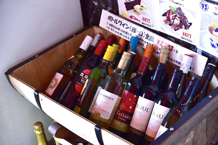 ルナティック ワイン