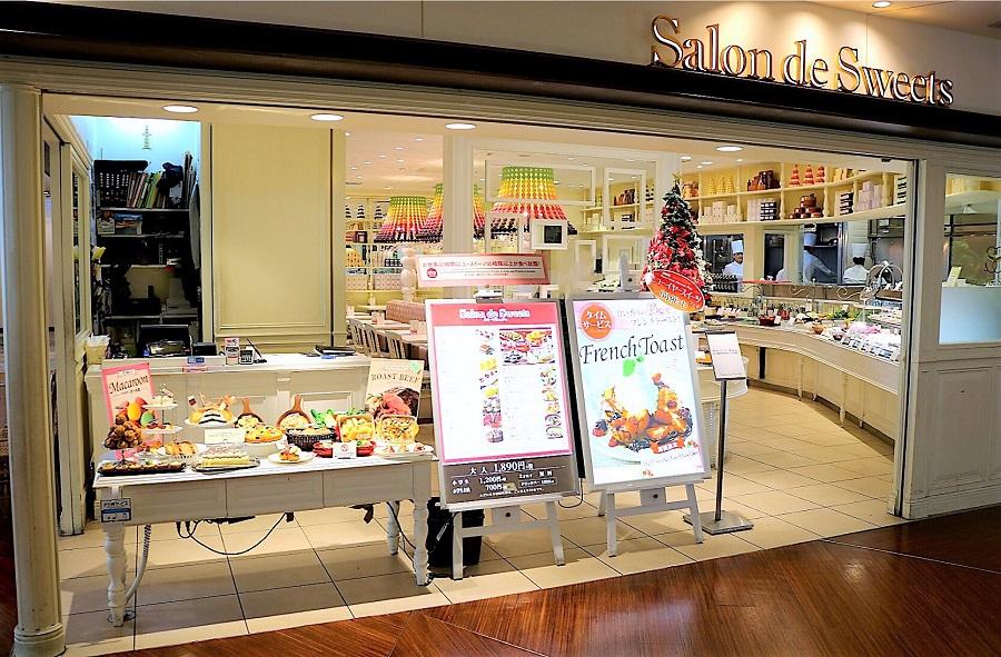 Salon de Sweets外観