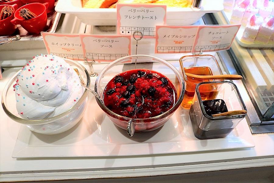 Salon de Sweets トッピング