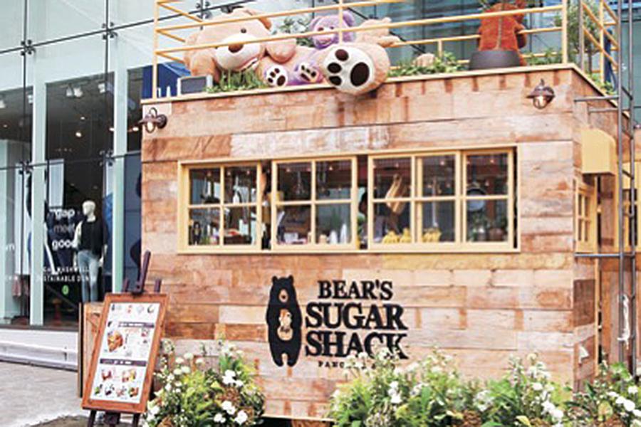 BEAR'S SUGAR SHACK