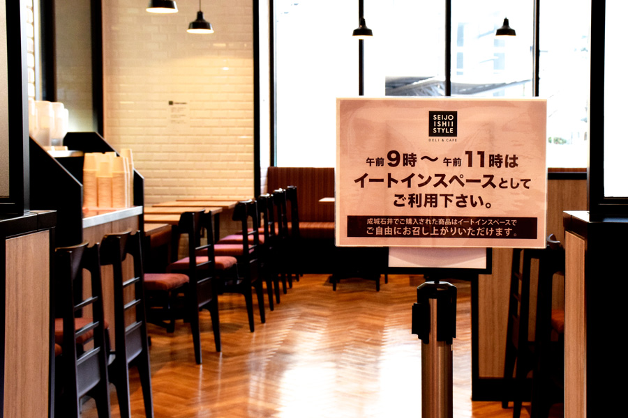 SEIJO ISHII STYLE DELI&CAFE店内