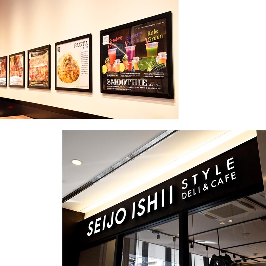 SEIJO ISHII STYLE DELI&CAFEメニュー