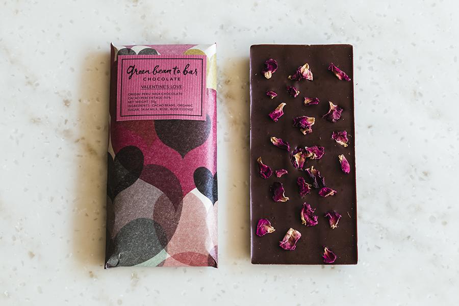 green bean to bar CHOCOLATE_chocolate bar