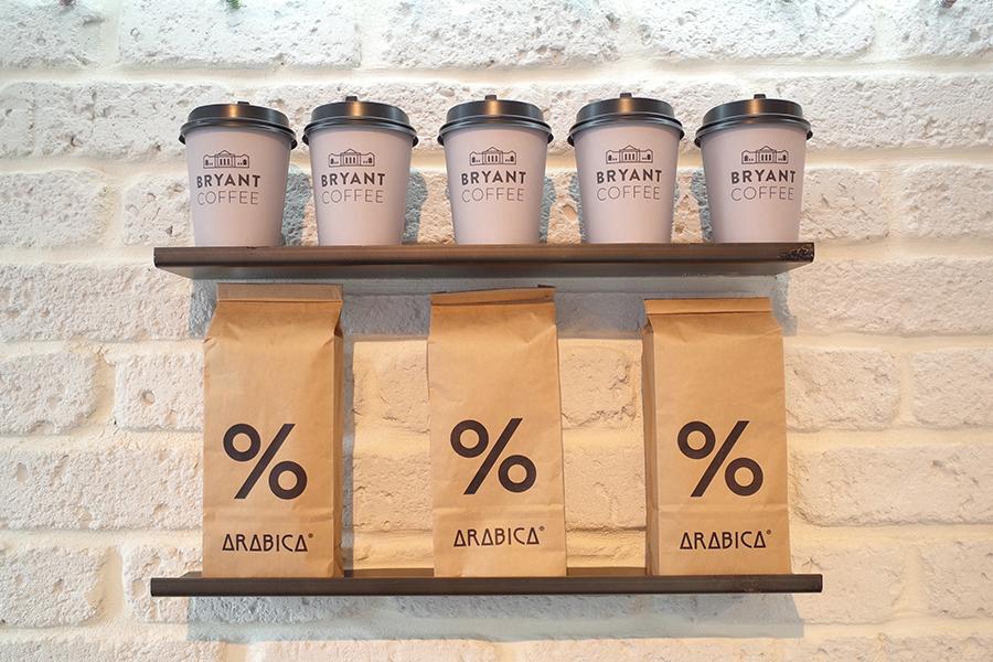 BRYANT COFFEアラビカコーヒー