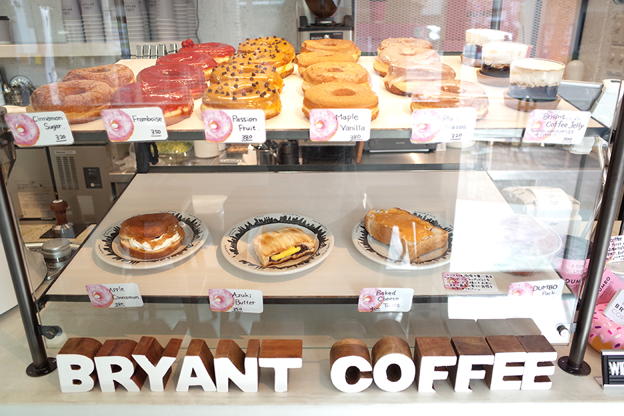 BRYANT COFFEフード