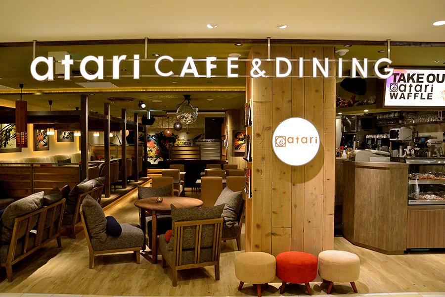 atari CAFÉ&DINING 外観