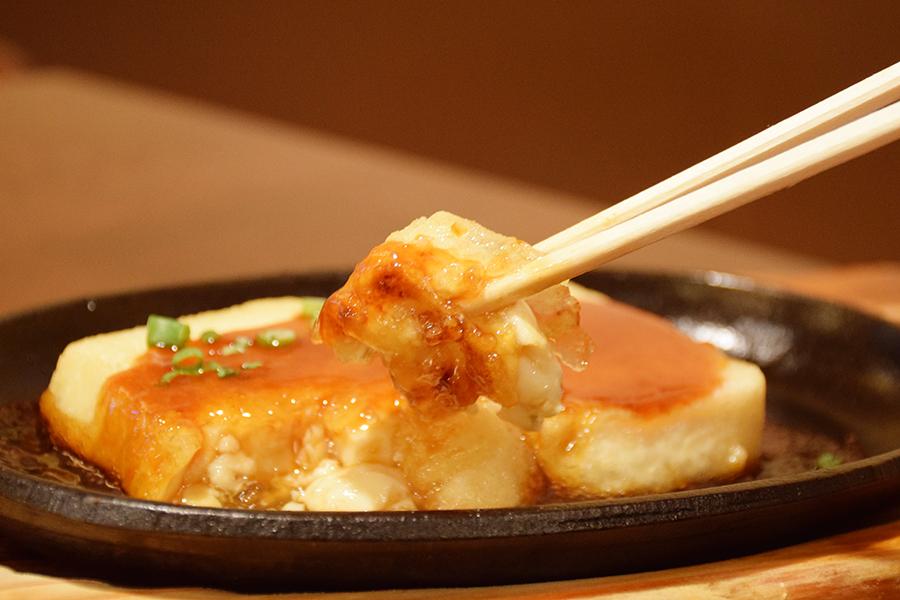 楽空豆腐ステーキアップ