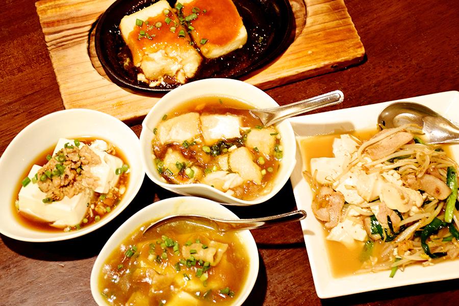 楽空豆腐料理