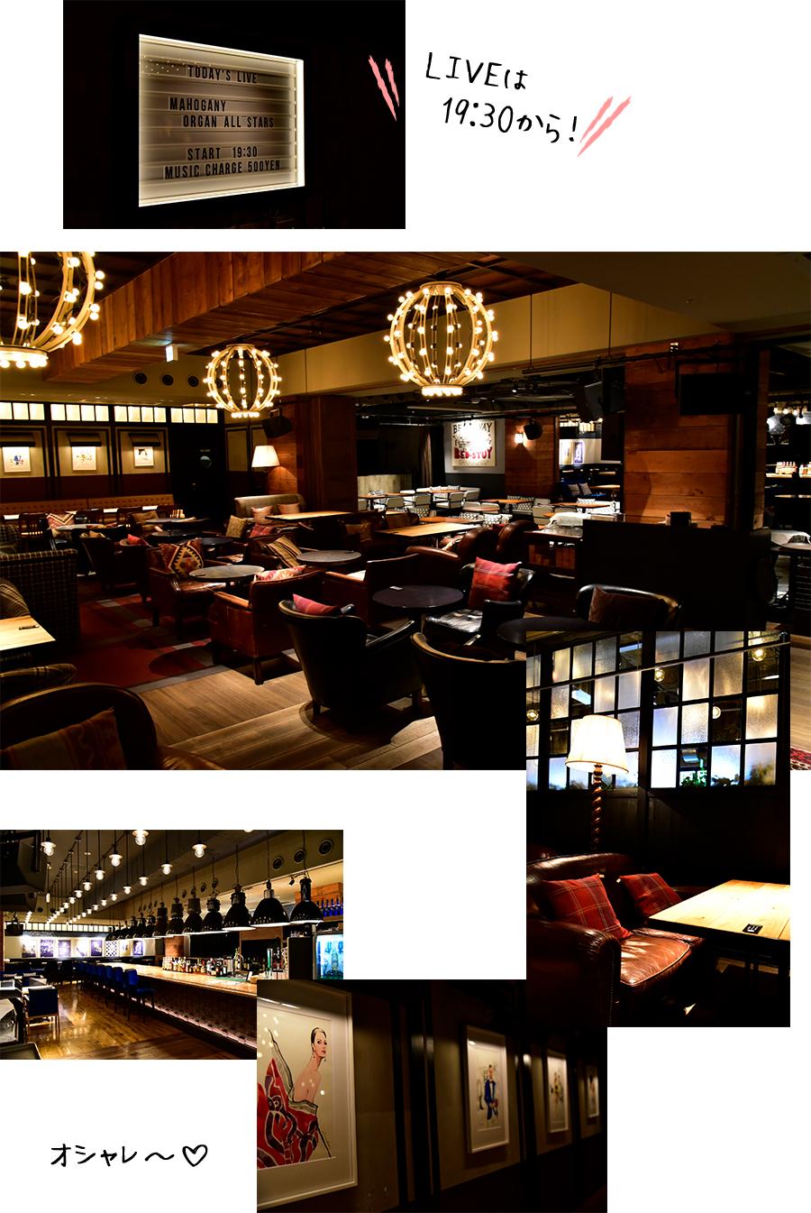 eplus LIVING ROOM CAFE&DINING_内観