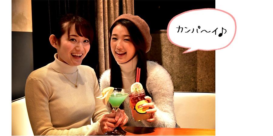 eplus LIVING ROOM CAFE&DINING_カンパイ