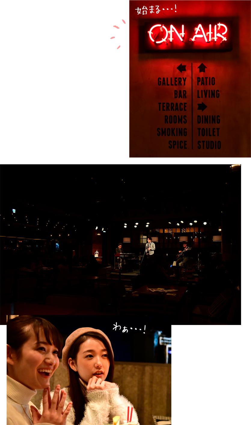 eplus LIVING ROOM CAFE&DINING_ライブSTART