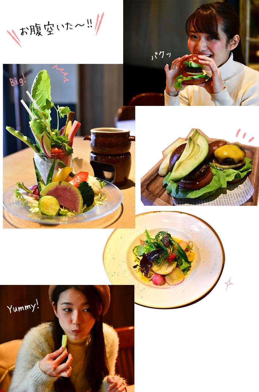 eplus LIVING ROOM CAFE&DINING_食事