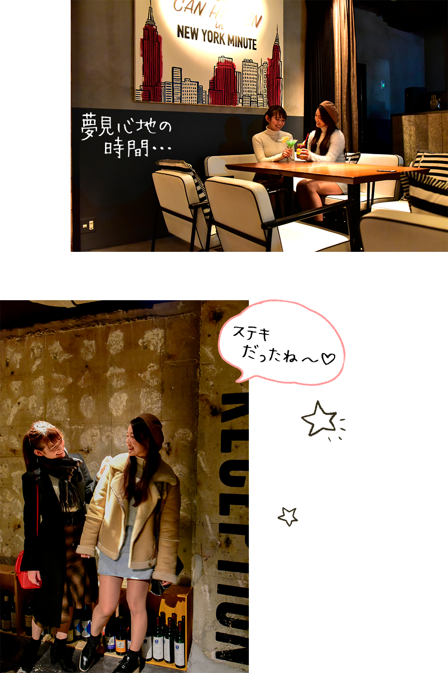 eplus LIVING ROOM CAFE&DINING_帰り