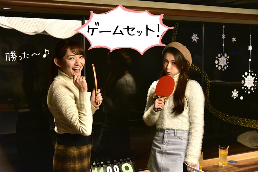 T4 TOKYO_卓球プレイ