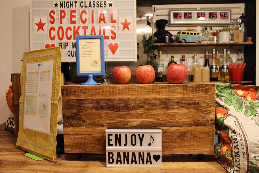 バナナジュース コリドー街店 店内