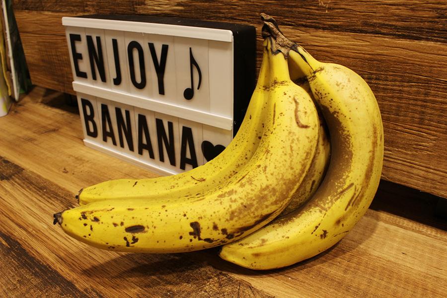 バナナジュース コリドー街店 バナナ