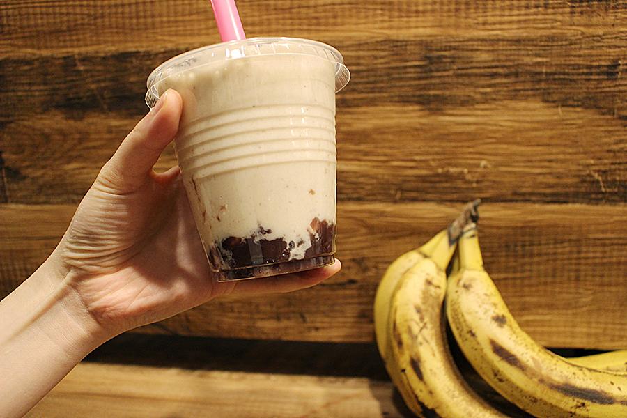 バナナジュース コリドー街店 あんこバナナ