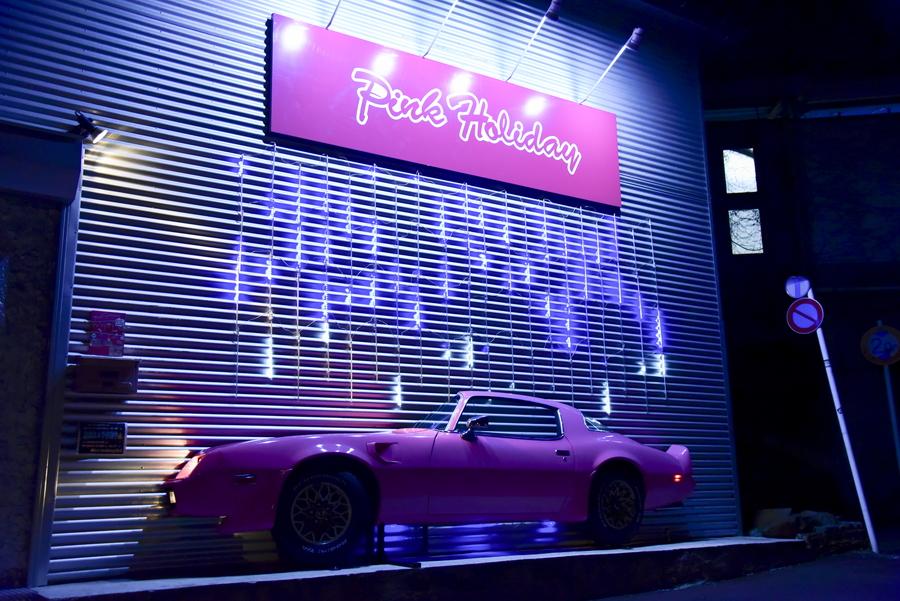 ピンクホリデーカフェ