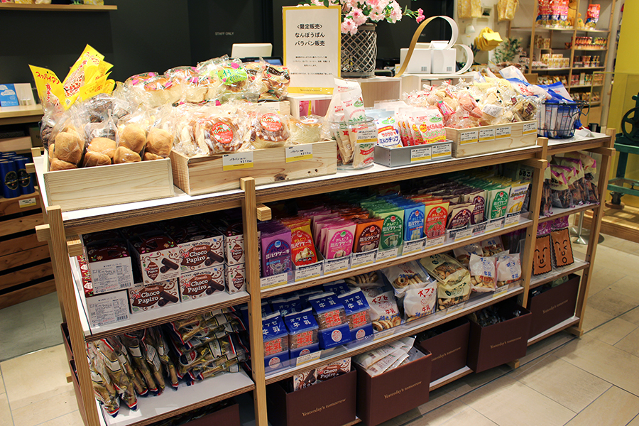 Yesterday's tomorrow お菓子を集めたコーナー