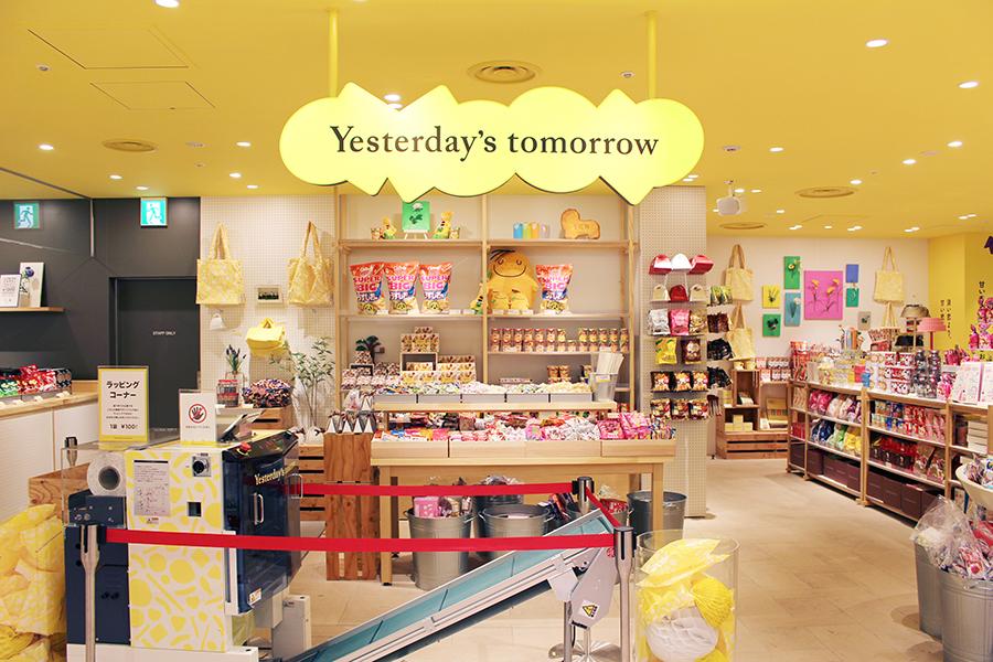 Yesterday's tomorrow ルミネエスト新宿店