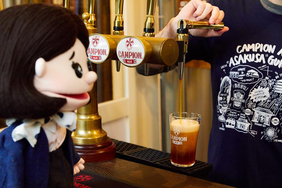 Campion Ale オリジナルビール