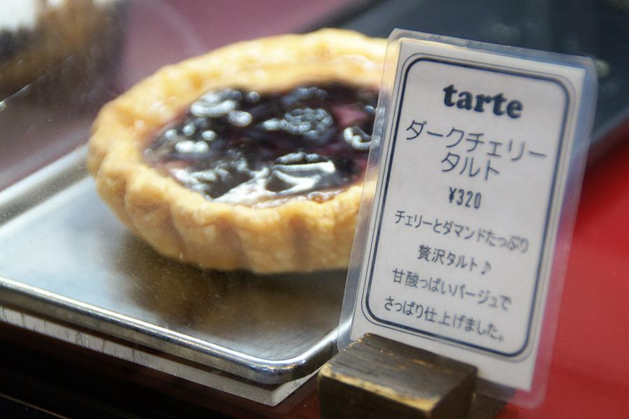 モンマスティー 千駄ヶ谷店 タルト