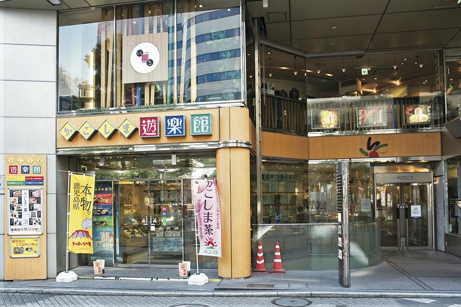 遊食豚彩 いちにぃさん 日比谷店 外観