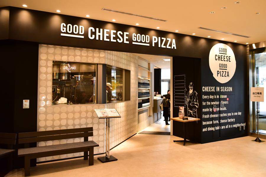 GOOD CHEESE GOOD PIZZA 外観