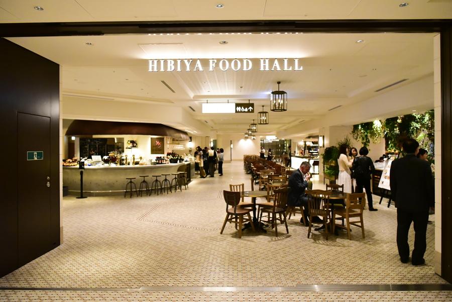 HIBIYA FOOD HALL