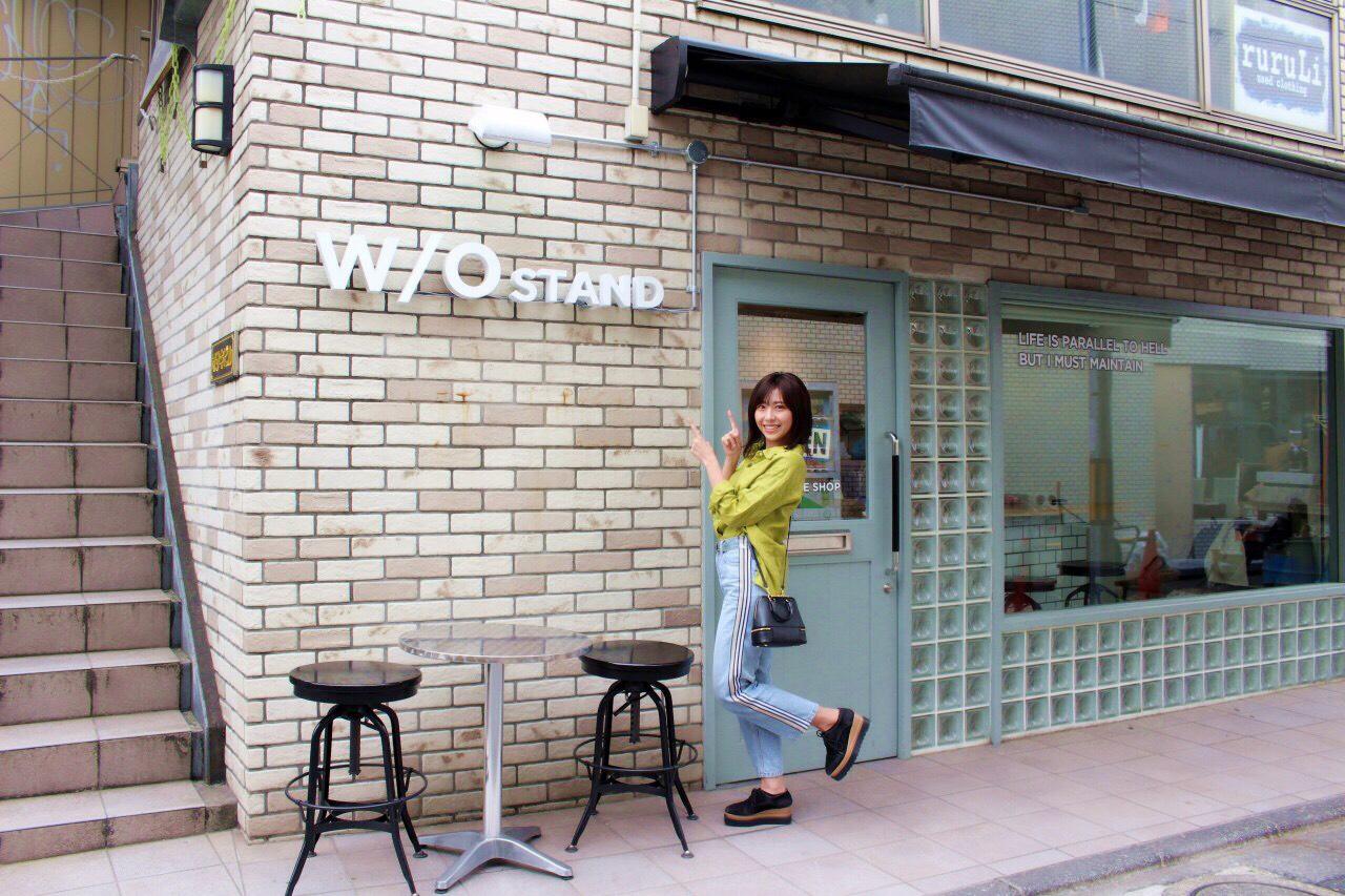 W/O stand shimokita外観