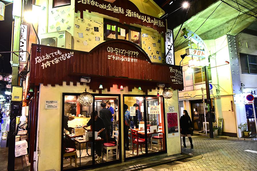 かきっこ商店